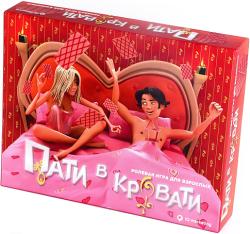 Подарок на 14 февраля жениху где купить тюльпаны по низкой цене г москва
