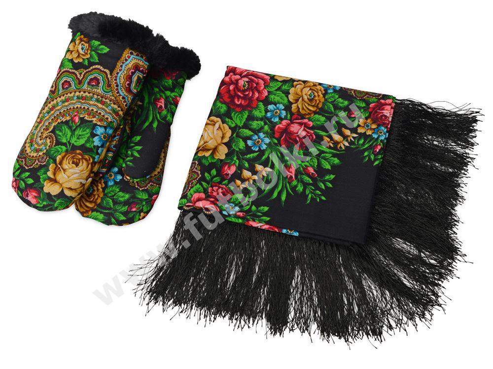 Подарочный набор: Павлопосадский платок, рукавицы, черный от 6 350 руб