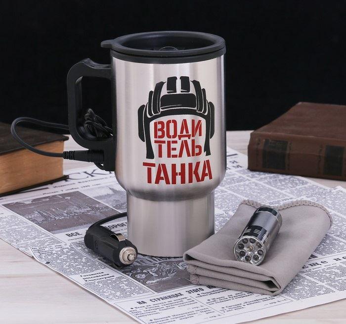 """Набор автомобилиста """"Водитель танка"""", термокружка, фонарик, автомобильная салфетка от 880 руб"""